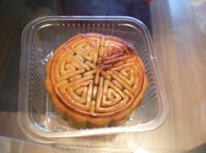 One of many mooncakes I got for Mid Autumn Festival